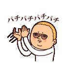 サッカーぷりてぃツイン(個別スタンプ:31)