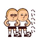 サッカーぷりてぃツイン(個別スタンプ:33)