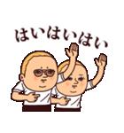 サッカーぷりてぃツイン(個別スタンプ:34)