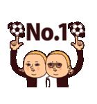 サッカーぷりてぃツイン(個別スタンプ:40)