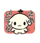 おまげわん(個別スタンプ:01)