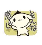 おまげわん(個別スタンプ:03)