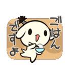 おまげわん(個別スタンプ:08)