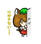 ちっちゃな橙ちゃんスタンプ(東方Project)(個別スタンプ:05)