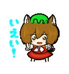 ちっちゃな橙ちゃんスタンプ(東方Project)(個別スタンプ:06)