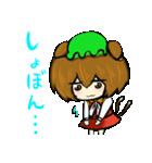 ちっちゃな橙ちゃんスタンプ(東方Project)(個別スタンプ:10)