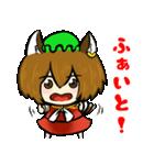 ちっちゃな橙ちゃんスタンプ(東方Project)(個別スタンプ:11)