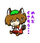 ちっちゃな橙ちゃんスタンプ(東方Project)(個別スタンプ:12)