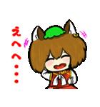 ちっちゃな橙ちゃんスタンプ(東方Project)(個別スタンプ:14)
