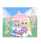 東方Project チルノの絵日記スタンプ(個別スタンプ:04)