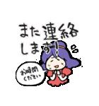 東方Projectもっちり守矢一家(個別スタンプ:14)