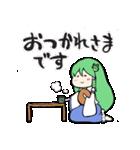 東方Projectもっちり守矢一家(個別スタンプ:15)