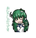 ろんろんみゃおーの東方ProjectスタンプSN(個別スタンプ:02)