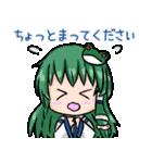 ろんろんみゃおーの東方ProjectスタンプSN(個別スタンプ:03)