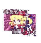 東方Project メディ☆スタ(個別スタンプ:37)