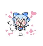 東方Project☆全部チルノ(個別スタンプ:06)