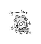 東方Project☆全部チルノ(個別スタンプ:12)