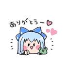 東方Project☆全部チルノ(個別スタンプ:13)