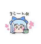 東方Project☆全部チルノ(個別スタンプ:14)