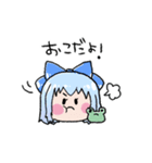 東方Project☆全部チルノ(個別スタンプ:15)