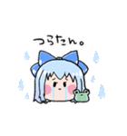 東方Project☆全部チルノ(個別スタンプ:16)