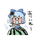東方Project☆全部チルノ(個別スタンプ:17)