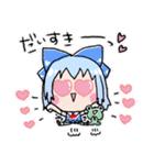 東方Project☆全部チルノ(個別スタンプ:19)