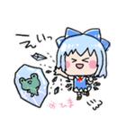 東方Project☆全部チルノ(個別スタンプ:20)