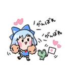 東方Project☆全部チルノ(個別スタンプ:21)