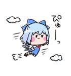 東方Project☆全部チルノ(個別スタンプ:23)