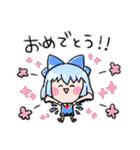東方Project☆全部チルノ(個別スタンプ:24)