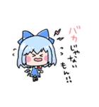 東方Project☆全部チルノ(個別スタンプ:25)