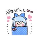 東方Project☆全部チルノ(個別スタンプ:28)
