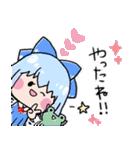 東方Project☆全部チルノ(個別スタンプ:31)