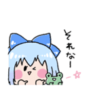 東方Project☆全部チルノ(個別スタンプ:34)