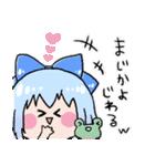 東方Project☆全部チルノ(個別スタンプ:36)