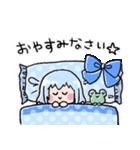 東方Project☆全部チルノ(個別スタンプ:38)