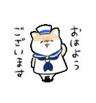 ほんわかしばいぬ<夏>(個別スタンプ:2)