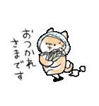 ほんわかしばいぬ<夏>(個別スタンプ:6)