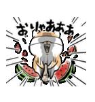 ほんわかしばいぬ<夏>(個別スタンプ:27)