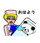 ナンシーとパンダ(日本語版)(個別スタンプ:01)