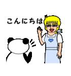 ナンシーとパンダ(日本語版)(個別スタンプ:02)