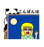ナンシーとパンダ(日本語版)(個別スタンプ:03)