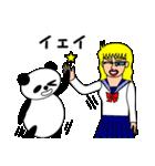 ナンシーとパンダ(日本語版)(個別スタンプ:04)