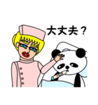 ナンシーとパンダ(日本語版)(個別スタンプ:05)