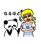 ナンシーとパンダ(日本語版)(個別スタンプ:06)