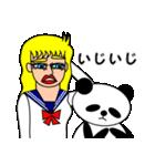 ナンシーとパンダ(日本語版)(個別スタンプ:08)