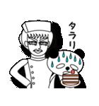 ナンシーとパンダ(日本語版)(個別スタンプ:09)