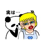 ナンシーとパンダ(日本語版)(個別スタンプ:10)