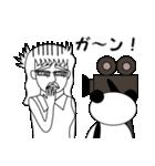 ナンシーとパンダ(日本語版)(個別スタンプ:11)